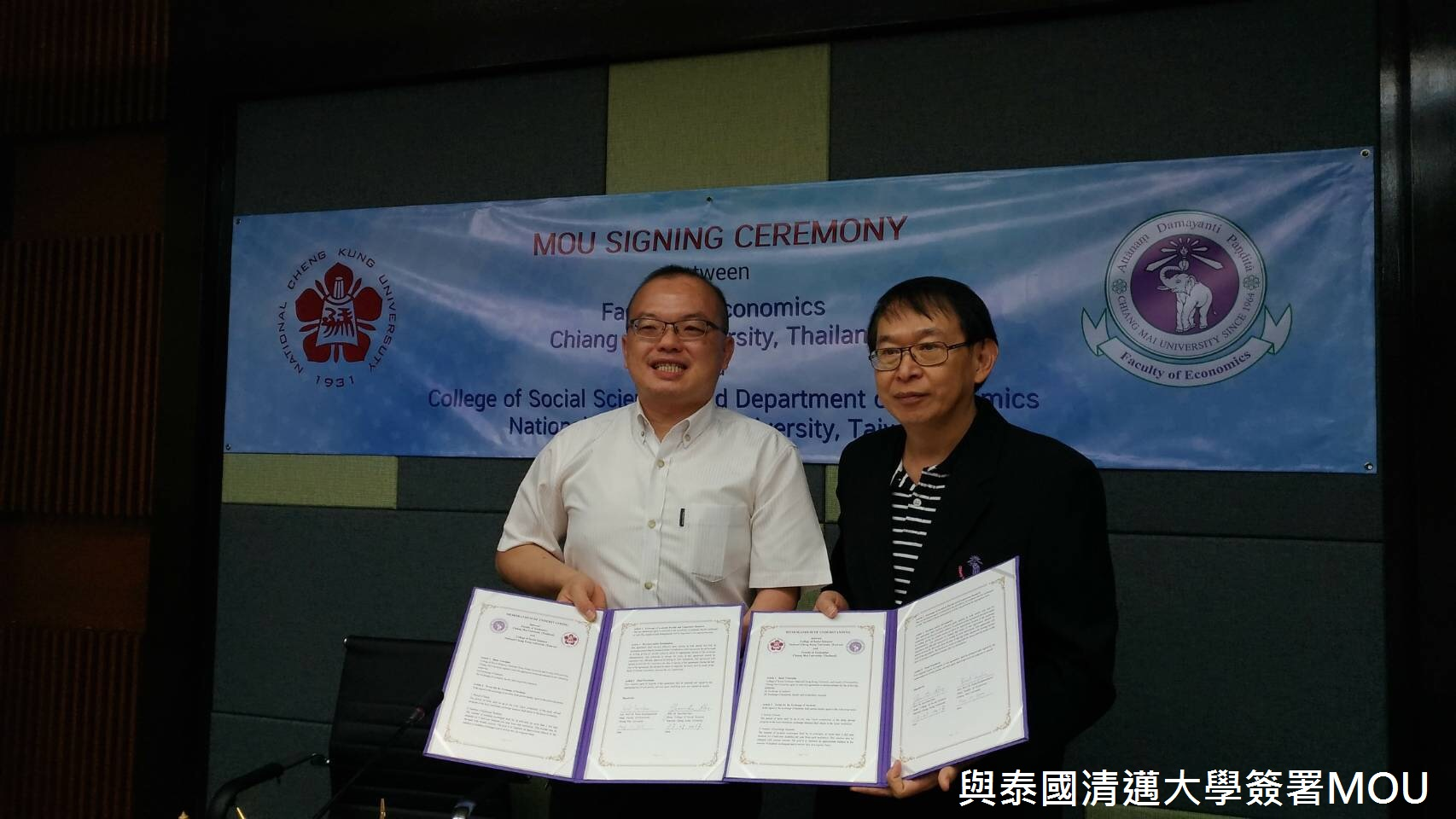 Signing MOU with Chingmai Univ. Thailand